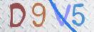 [French] CAPTCHA